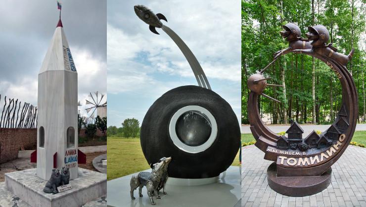 Памятники Белке и Стрелке
