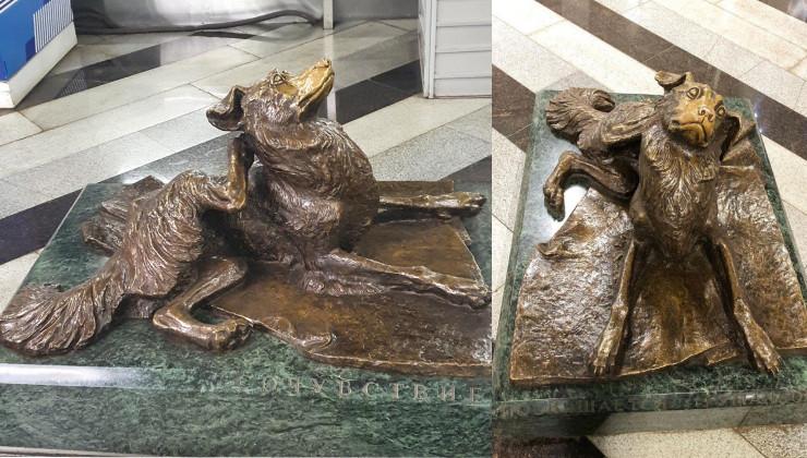 Сочувствие памятник бездомным собакам