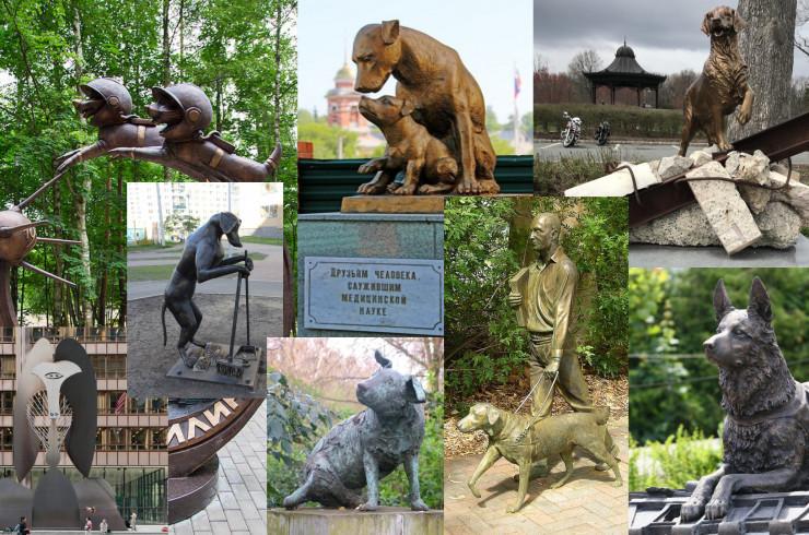 47 памятников собакам с фото