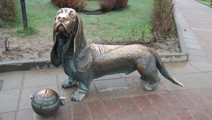 Пожарный пес Бобка