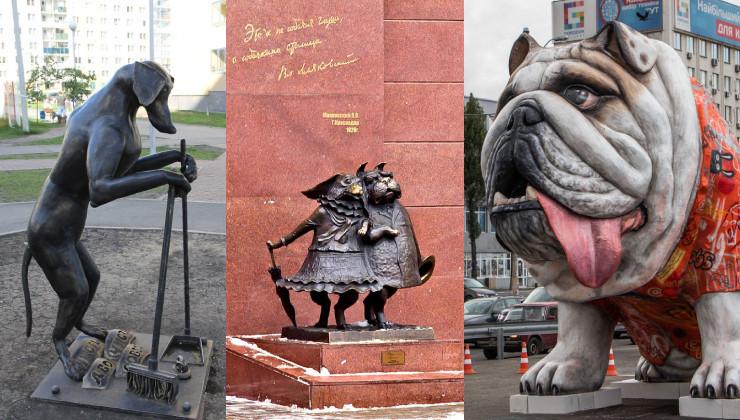 Шутливые памятники собакам